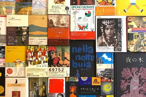 タラブックスからブルーノ・ムナーリまで 「本の特集──読んで広がる旅の空 Around the Arts and Travel」…