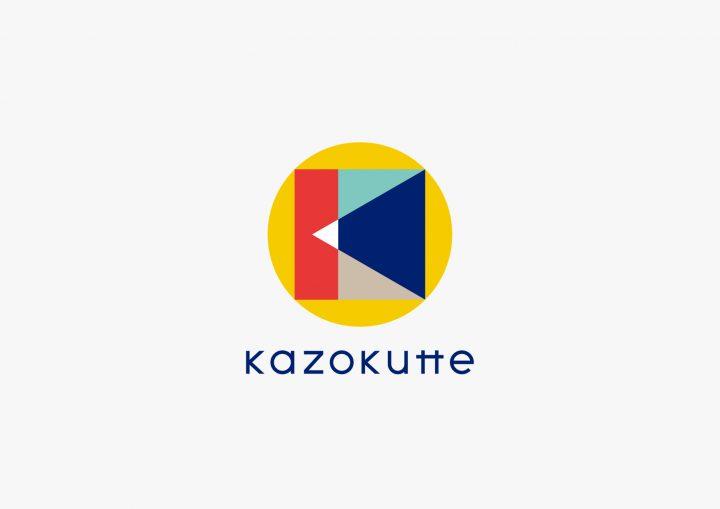 角田真祐子と長谷川哲士のデザインチーム・minna 「kazokutte(カゾクッテ)」 のロゴと商品デザインを担当