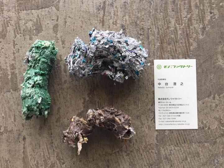 行き場を失った廃プラスチックたち