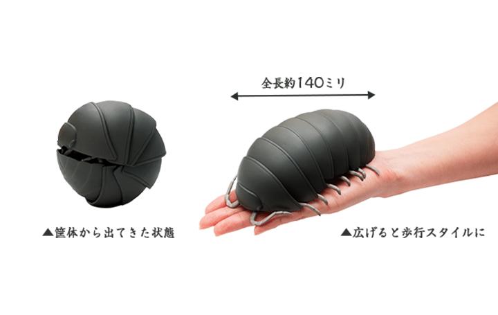 ダンゴムシの構造を徹底研究した力作 カプセルトイ「だんごむし」誕生!