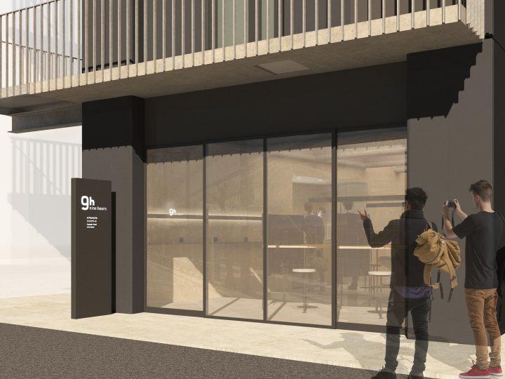 「ナインアワーズ蒲田」が2018年7月27日(金)にオープン 建築設計は芦沢啓治が担当