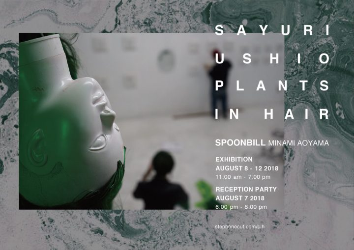 世界を旅するクリエイター・SAYURI USHIOの展覧会 「SAYURI USHIO STEP BONE CUT ART EXHIBITION PLANTS I…