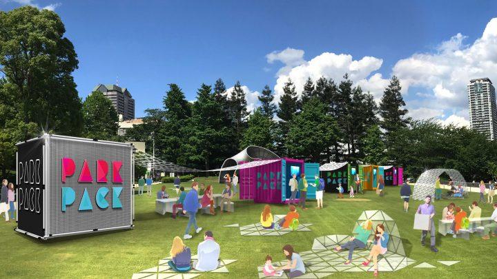 ULTRA PUBLIC PROJECTがプロデュースする「みらいの公園」 「Tokyo Midtown DESIGN TOUCH 2018」が2018年1…