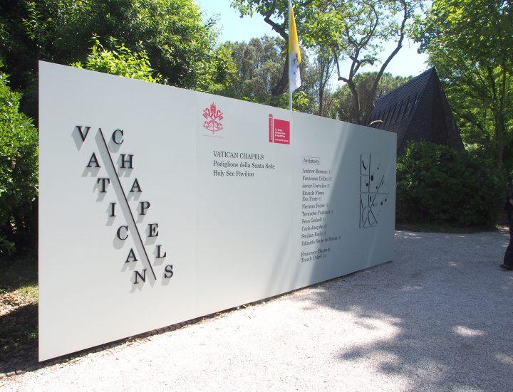 【第16回ヴェネチア・ビエンナーレ国際建築展2018】  ヴァチカン市国 グローバルで多様な建築表現に宿る「…