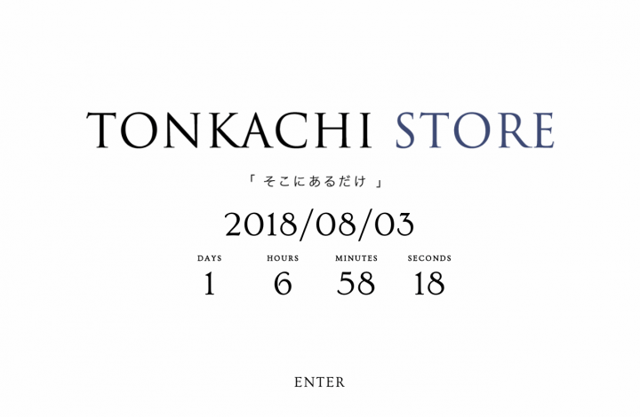 リサ・ラーソンなど海外アーティストにフォーカスした 8日間限定のオンラインショップ 「TONKACHI STORE」…