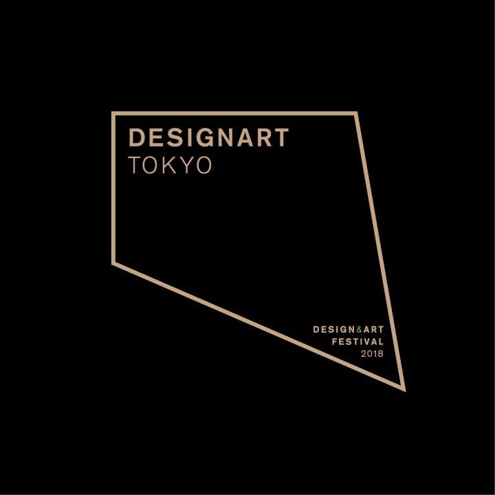世界中からデザイン・アートが集結する「DESIGNART TOKYO 2018」 東京都内各所で2018年10月19日(金)から…