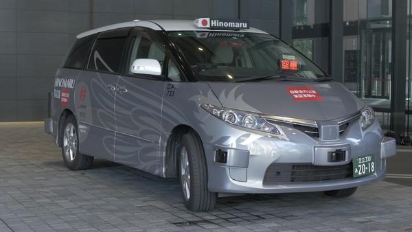 ZMPと日の丸交通 世界初となる自動運転タクシーによるサービスの実証実験を開始