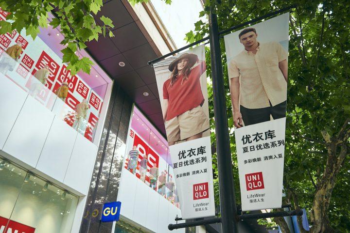 中国に進出した海外企業。その社名や商品名には素敵な当て字がいっぱい