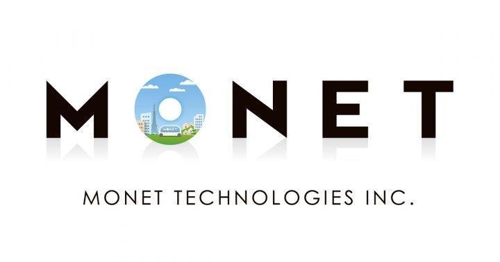 トヨタとソフトバンクが新会社「MONET」設立 新たなモビリティサービスの構築を目指す