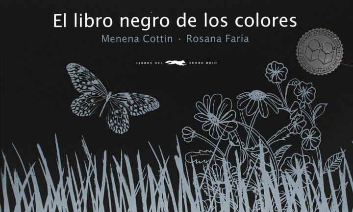 ボローニャ国際児童図書展ラガッツィ賞を受賞 メキシコ生まれの絵本の出版に向けて出資者を募集