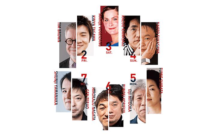 デザインから未来を考える6日間連続トークセッションが開催 「AXIS THE COVER STORIES – 聞く・考え…