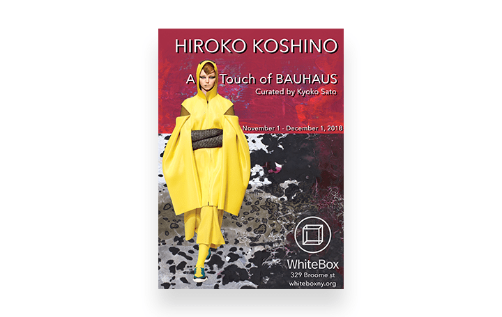 ニューヨークで展覧会「コシノヒロコ:バウハウスの香り」が開催 アート、ファッション、建築をひとつの創…