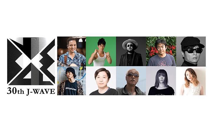 デザインファームTakramの渡邉康太郎が注目の話題をピックアップ J-WAVEの新番組「TAKRAM RADIO」がスタート