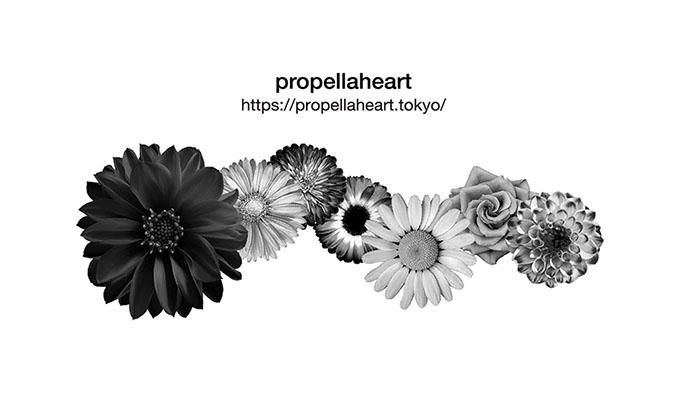 デザイナー 藤原 大とクリエイティブユニット propellaheartがコラボ 植物と花を使ったインスタレーション…