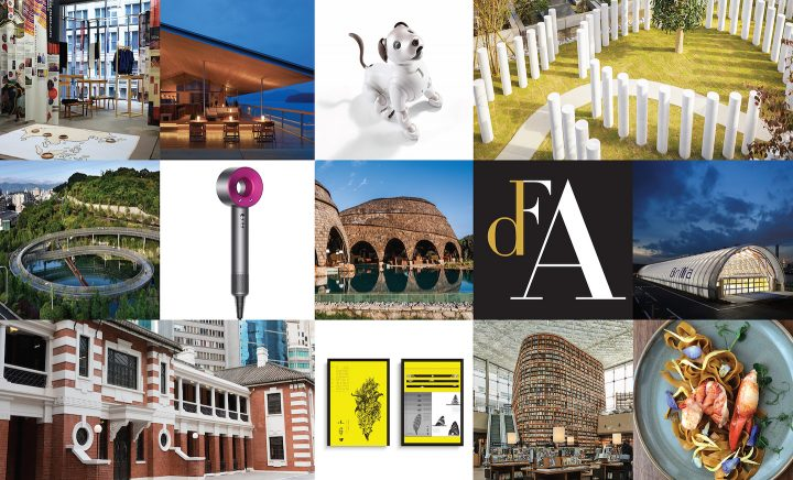2018年度のDFAアジアデザイン賞の受賞者発表 過去最多の1,000以上の応募、日本からは4点が大賞を受賞。