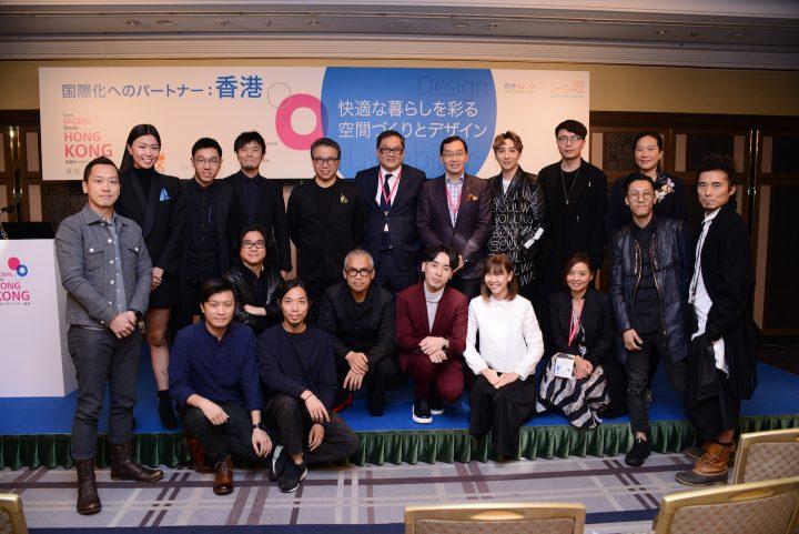 デザインの力でアジアのクリエイティブ・ハブを目指す香港。 デザイナーが世界各地を訪問する第3回 DeX To…