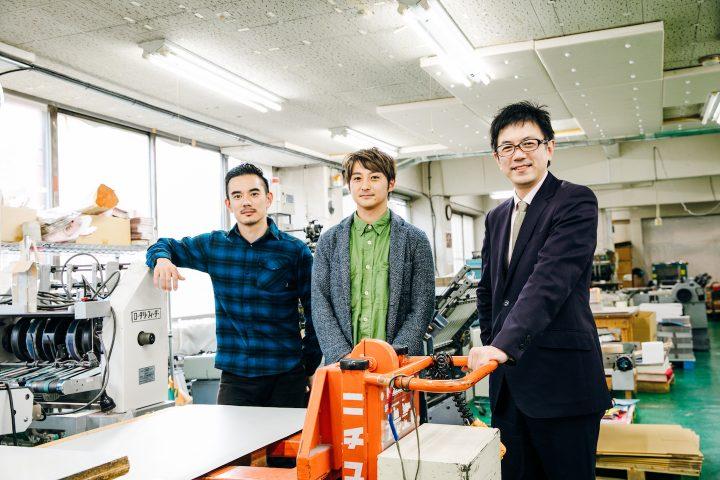 東京ビジネスデザインアワード 2016年度 最優秀賞「ikue」 TANT ☓ 篠原紙工 商品化への道のりインタビュー