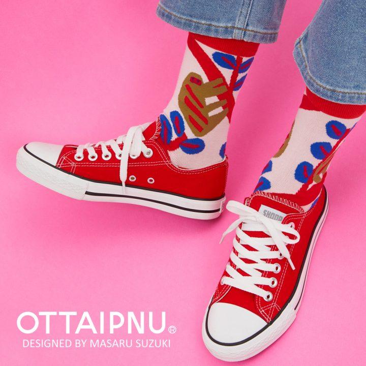 テキスタイルデザイナー・鈴木マサルの「OTTAIPNU」がソックスに ソックスブランド「socks appeal」から新…
