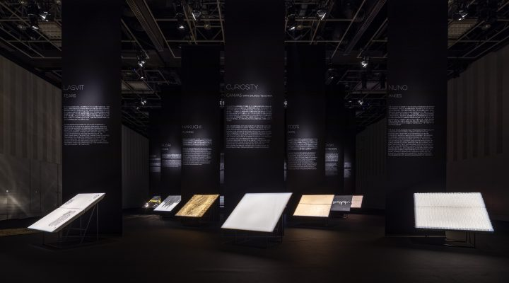 グエナエル・ニコラ率いるデザインスタジオ・キュリオシティ 設立20周年記念の展覧会が開催