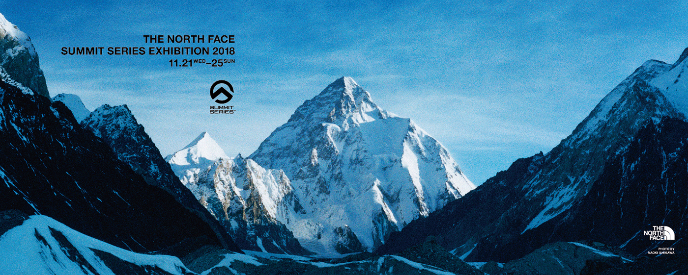 「THE NORTH FACE SUMMIT SERIES EXHIBITION 2018」 2018年11月21日(水)より5日間 原宿のBANK GALLERYに…