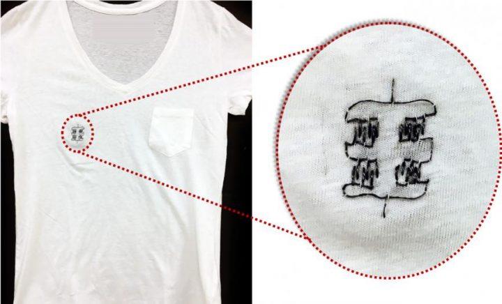 アメリカの材料科学者がウェアラブルデバイス用の繊維を開発 あらゆる衣服に蓄電パターンを刺繍可能に