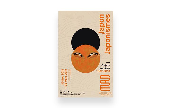 TAKT PROJECTがパリ装飾美術館で自主研究プロジェクトを展示 ジャポニスム2018の一環で