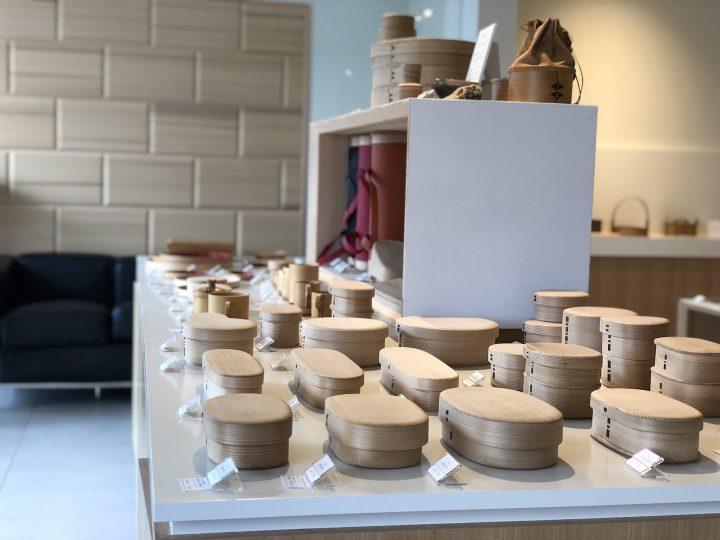 秋田・大館に新たにできた「わっぱビルヂング」 柴田慶信商店が中心となり曲げ物の文化を発信 フィンラン…