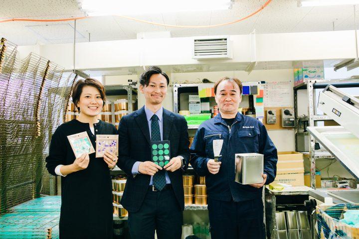 東京ビジネスデザインアワード 2017年度 最優秀賞「irodo」  Good The What ☓ 扶桑 商品化への道のりイン…