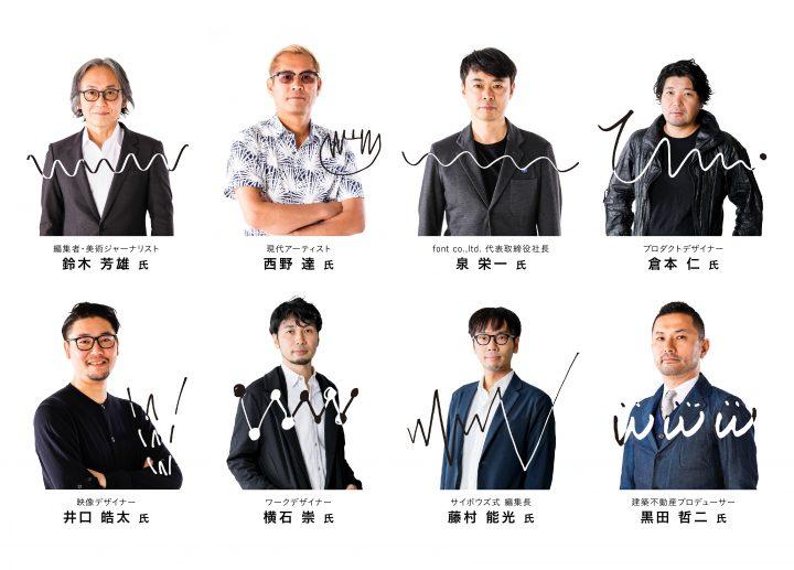 スマイルズが手がける新業態「業務外業務」 プロダクトデザイナーの倉本仁 氏ら8名が新たに追加