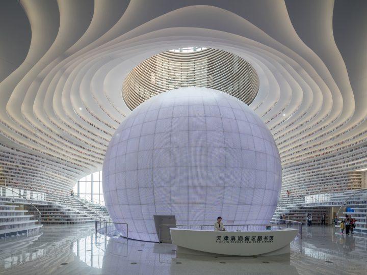 建築事務所 MVRDVが手がけた「Tianjin Binhai Library」 中国・天津の大規模な文化地区構想の一環