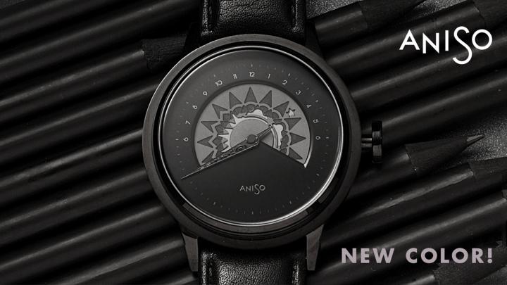 香港の時計メーカー「ANISO」から「UNI」が登場 日時計を再現した光と影のデザイン