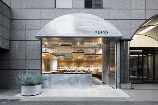 トラフ建築設計事務所が内外装デザインを担当した スキンケアブランド イソップ渋谷店