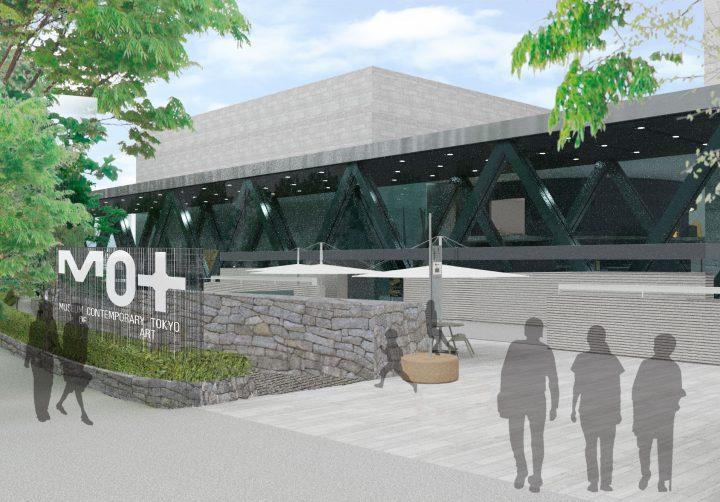 東京都現代美術館がより開かれた美術館を目指して 2019年3月29日(金)にリニューアル・オープン