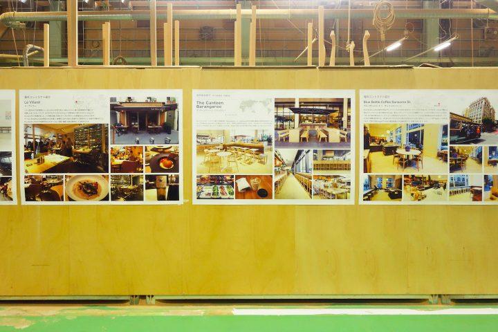 マルニ木工がブランディングの会社を立ち上げた理由。マルニグローバルブランディングの神田宗俊氏に聞く