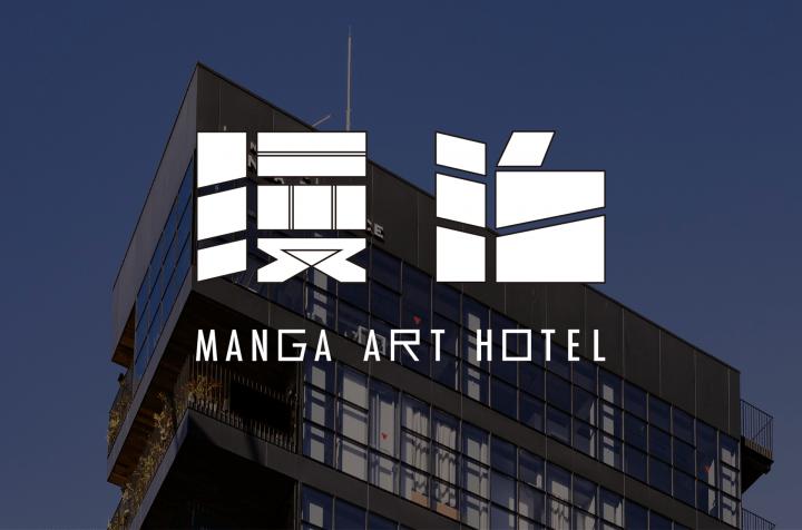 2019年2月 神保町エリアに開業する新感覚ホステル 「MANGA ART HOTEL, TOKYO」