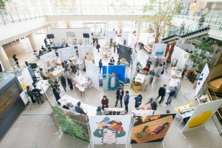 大分県の企業とクリエイティブ人材による発表会 「CREATIVE PLATFORM OITA報告会」が開催