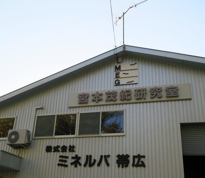 日本初の家具モデラー、ミネルバの宮本茂紀の仕事を体感する(前編)