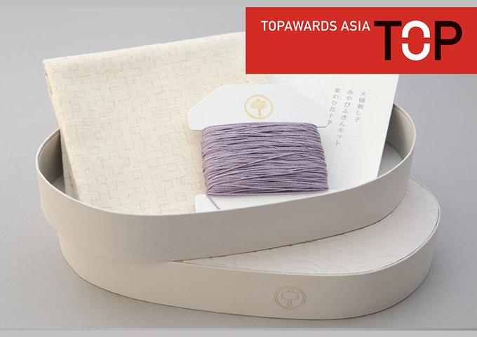 大槌復興刺し子プロジェクトの「みやびふきんキット」 アジアのパッケージデザイン賞「Topawards Asia」を…