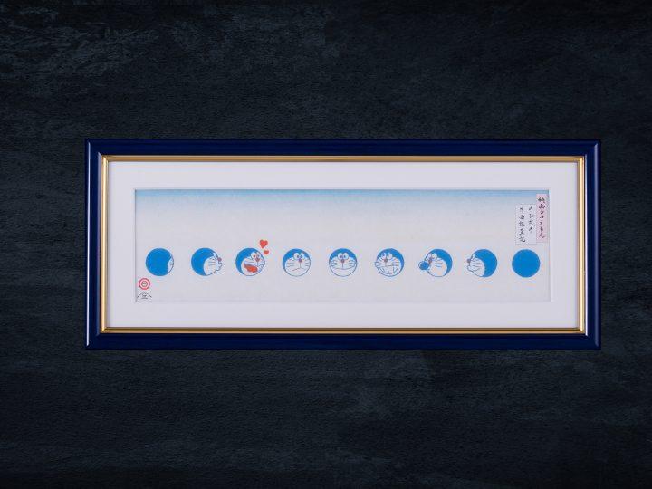月の満ち欠けをドラえもんの顔に見立てた 特別限定デザインの浮世絵木