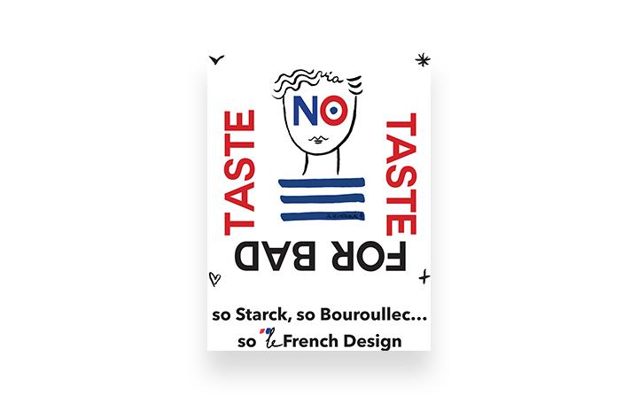 フレンチ・デザインの世界観が満載の展覧会 「NO TASTE FOR BAD TASTE スタルク、ブルレック….」が…