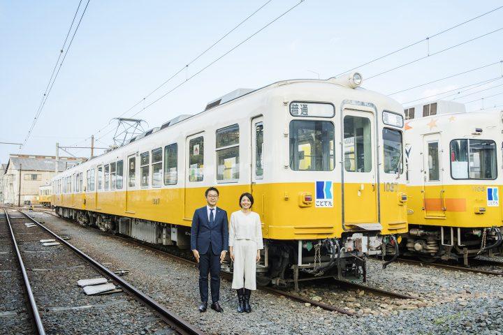 高松のローカル鉄道「ことでん」の真鍋康正社長にソニーのデザイナーが聞く。人の気持ちを180°変えるコミ…