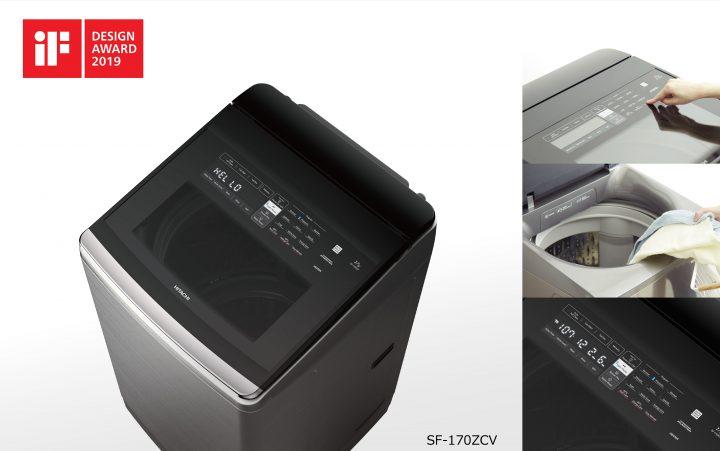 iFデザインアワード2019を受賞した 日立の海外向けタテ型洗濯機「SF-170ZCV」