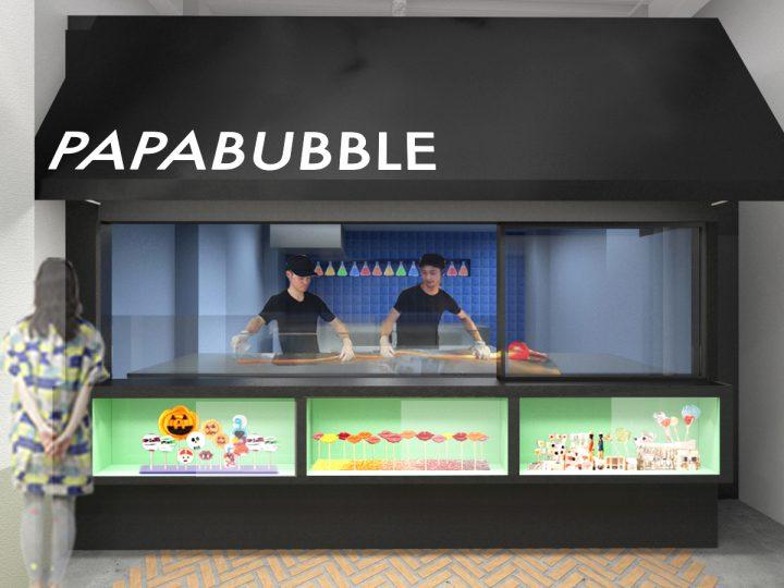 「パパブブレ青山店」がオープン 店内はバルセロナの裏路地をイメージ