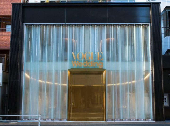 VOGUEがプロデュースする世界初のドレスショップ 「VOGUE Wedding Salon」が東京・表参道にオープン