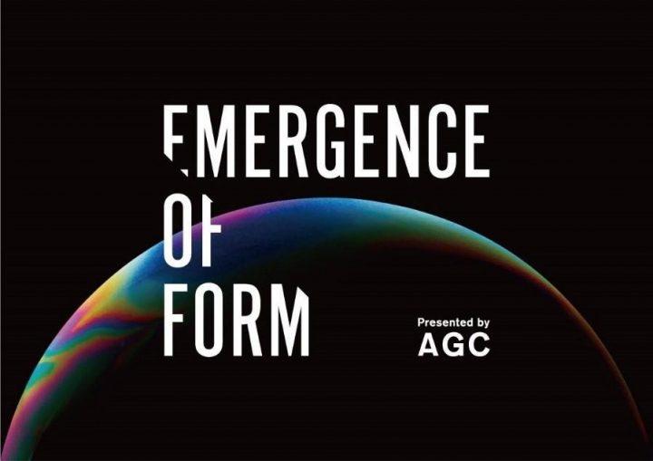 AGCがミラノデザインウィーク 2019に出展 鈴木啓太によるインスタレーションを披露