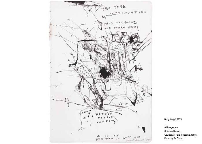 大竹伸朗の画集「大竹伸朗 ビル景 1978–2019」が発売 熊本市現代美術館では展覧会も