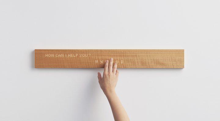 京都発、NISSHAの社内ベンチャーから生まれたmui Lab。木製コミュニケーションツールの可能性