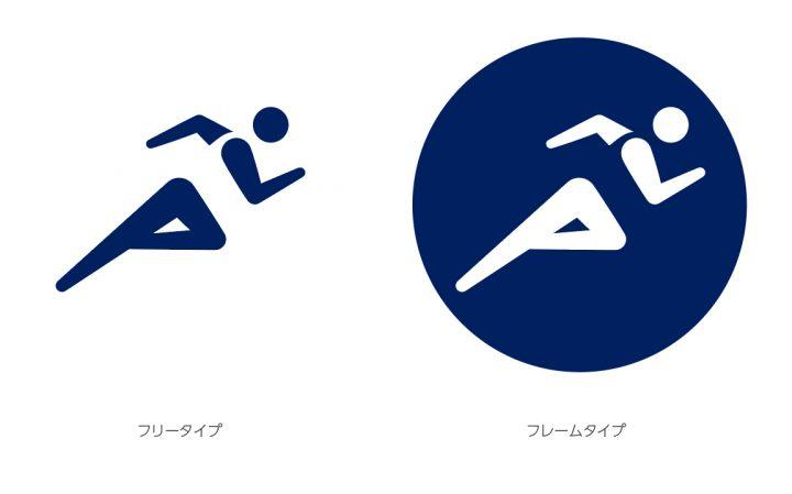 東京2020オリンピックのスポーツピクトグラムを発表 グラフィックデザイナー 廣村正彰氏らが開発