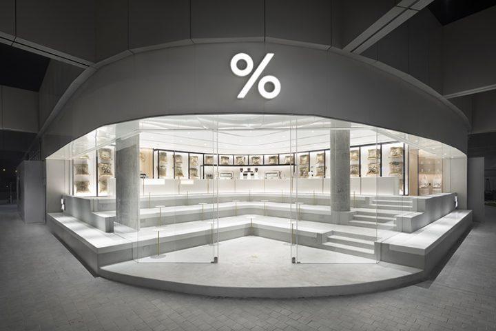 コーヒー専門店「アラビカ」がクエートにカフェを出店 居心地の良さを目指したnendoによる空間デザイン