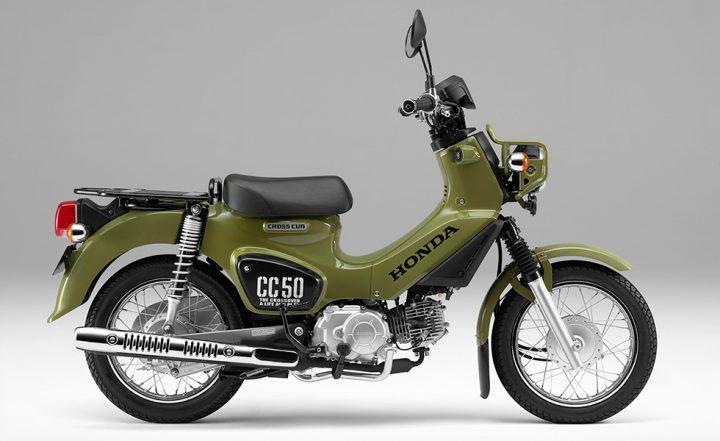 Hondaのクロスカブに新色が登場 遊び心あふれる「くまモン バージョン」も